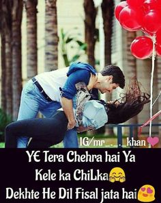 Good Girl Quotes, Best Quotes, Funny Quotes, Qoutes, Tru Love, Heart Touching Shayari, Romantic Love Quotes, Dear Diary, Haiku