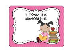 ΤΟ ΠΑΡΑΜΥΘΙ ΕΧΕΙ ΑΡΧΙΣΕΙ ...: ΚΑΡΤΕΣ ΓΙΑ ΤΙΣ ΓΩΝΙΕΣ Classroom Displays, Classroom Decor, First Day Of School, Back To School, Behavior Cards, Preschool Education, Educational Activities, Classroom Organization, In Kindergarten