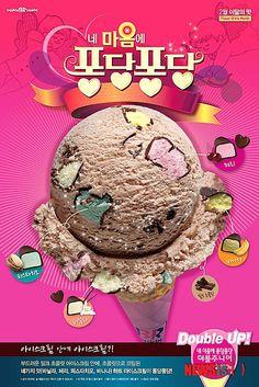 Baskin Robbins in Korea Cold Stone Creamery, Baskin Robbins, Dessert Drinks, Korean Food, Ice Cream, South Korea, Creative, Commercial, Banner