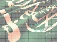 موطني { اغنية محمد عبده} تصميم لوني { - YouTube