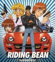 Watch Riding Bean full episodes