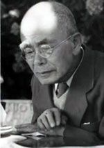 Suzuki, D.T.: Born in 1870. Jung wrote the prologue to his book The Great Liberation: Introduction to the Buddhism Zen. He lectured in universities in Europe and U.S.A. in which he drew parallels between Zen and the compatible Western Mystical Traditions, in particular referring to the ideas of Meister Eckhart and Christian existential thought of psychoanalytic direction developed by Paul Tillich. He became the great promoter of Zen in the West. He died in 1966, at the age of 95