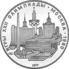 USSR_1977_5rubles_Ag_Olympics80_Kiev_a.jpg (600×600)