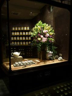 Bellocq in London exterior Tattoo Studio, Asian Tea, Tea Lounge, Shop Interiors, Design Interiors, Tea Culture, Wallpaper Magazine, Tea Art, Coffee Shop