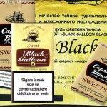 Kaptan Black ya da Black Galleon | Hangi Moda Şu sıralar Black Galleon sigarasını bulmak epey zor. Kimi üretici firma ile anlaşma sağlanamadı diyor, kimisi Türkiye üretici firmaya kendi tütünümüzden ilave edeceğiz dediği için üretici Alman firması kabul etmedi o yüzden diyor.    Gerçeğini öğrenmek kolay değil, ama el altında satılmaya başladığı da bir gerçek. Üstelik gelen zamlardan sonra kimi aynı fiyattan ama sayılı veriyor, kimi esnaf zammı ekleyip veriyor.