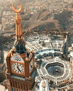 Welcome to My Merciful Allah Channel. Our intention is to just spread our beloved religion Islam. May Allah (swt) help us in this purpose. Islamic Wallpaper Hd, Mecca Wallpaper, Quran Wallpaper, Mecca Masjid, Masjid Al Haram, Mecca Madinah, Mosque Architecture, Art And Architecture, Mekka Islam