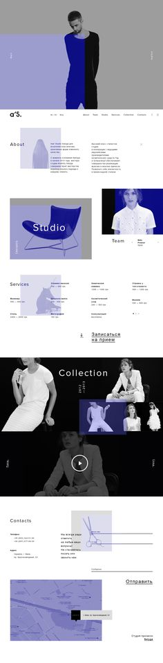 Graphic Design - Graphic Design Ideas - a'S. [Alex Badovsky] Graphic Design Ideas : – Picture : – Description a'S. [Alex Badovsky] -Read More – Layout Design, Graphisches Design, Web Ui Design, Best Web Design, Web Layout, Site Design, Book Design, Design Ideas, Webdesign Inspiration