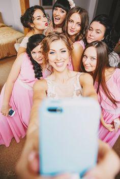 Невеста дома