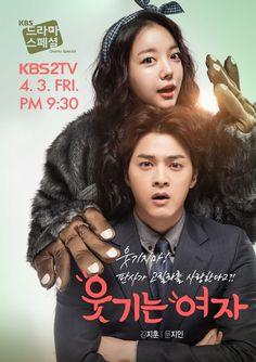"""Drama Special - Funny Woman"" (2015) [Stars: Lee Jong Suk]"