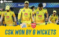डिजिटल डेस्क, मुंबई। चेन्नई सुपर किंग्स (CSK) ने IPL 2021 सीजन में अपना पहला मैच जीत लिया है। अपने दूसरे मुकाबले में चेन्नई ने पंजाब किंग्स को 7 विकेट से हराया। CSK की पंजाब के खिलाफ पिछले 10 मैच में यह 8वीं जीत है। पंजाब की इस सीजन में यह पहली हार है। वहींचेन्नई की टीम पंजाब के खिलाफ यह लगातार तीसरा जीत है। पिछले सीजन के दोनों मैच में CSK ने पंजाब को शिकस्त दी थी। इस सीजन में चेन्नई की दूसरे मैच में यह पहली जीत है। अपने पहले मैच में दिल्ली के खिलाफ हार झेलनी पड़ी थी। वहीं, पंजाब की सीजन म