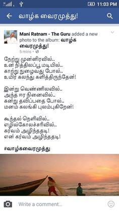 16 Best Vairamuthu Lyrics _/\_ images in 2016 | Lyrics, Mani