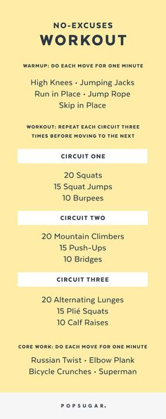 Printable No-Excuses Workout That You Can Do Anywhere - Hiit training - No Excuses Workout, Workout Bodyweight, Cardio Workouts, Cross Fit Workouts, Body Weight Hiit Workout, Body Weight Circuit, Workout Plans, Workout Ideas, Bootcamp Ideas