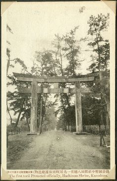 The first torii Protected officially, Hachiman Shrine, Kamakura, Japan.