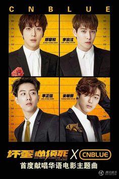 CNBLUE \\ Jung Yong Hwa, Lee Jong Hyun, Lee Jung Shin, and Kang Min Hyuk