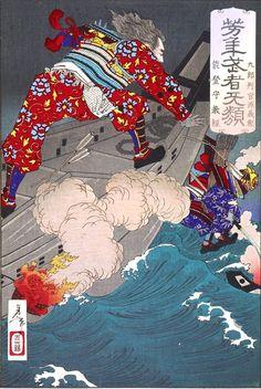 Traditional Japanese Art, Rowing, Dinosaur Stuffed Animal, Artwork, Animals, Paint, Work Of Art, Animales, Auguste Rodin Artwork