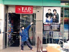 埋め込み画像への固定リンク Yokohama, Photo And Video