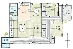 Japanese Home Design, Japanese Style House, Traditional Japanese House, Traditional House Plans, Japanese Buildings, Japanese Architecture, Small House Plans, House Floor Plans, Japanese Aesthetic