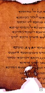 The Psalms Scroll, set in columns, which was discovered in Cave 11 near Qumran Dead Sea Scrolls, Information Center, Columns, Psalms, Cave, Books, Libros, Book, Caves