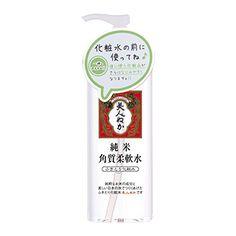 Bijin Nuka Junmai Keratin Softener (Wipe Lotion) 198ml - Why Sake skin lotion receive remarkable attention - DOMO ARIGATO JAPAN