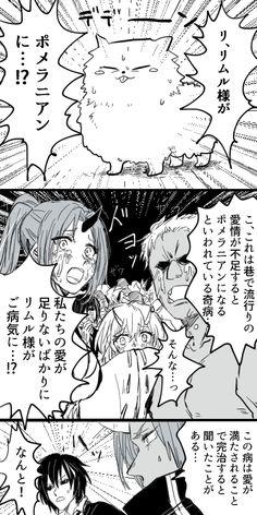 Slime Names, Blue Hair Anime Boy, Manga, Assasination Classroom, Light Novel, Couple, Anime Love, Memes, Kawaii Anime