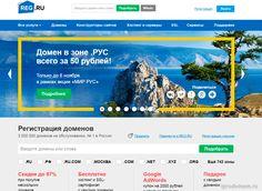 Как зарегистрировать свой домен на Reg ru