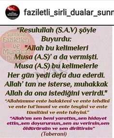 Islam Quran, Gin, Allah, Pray, Words, Muslim, Islam, Jeans, Horse