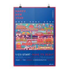 台北捷運20週年 一日通行票卡設計 | MyDesy 淘靈感