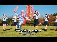 This music video will improve your Japanese vocabulary Malay Language, Tokyo Olympics, Boy Meets Girl, Comedy Tv, World Peace, Influencer Marketing, Pop Music, Alter, Music Videos