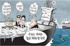 11월 10일 한겨레그림판…우리는 이래도 절대 해체 안당함!