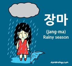 Korean Words weather