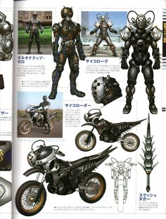 Kamen/Knight Rider Advent Master/Knight Master Contract Beast and Weapons