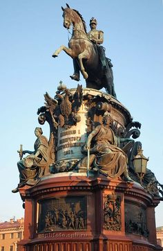 Памятник императору Николаю I