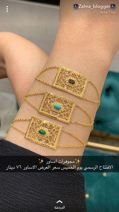 Cute Jewelry, Bridal Jewelry, Jewelry Sets, Gold Jewelry, Jewelry Necklaces, Long Dress Fashion, Bangle Bracelets, Bangles, Girls Mirror