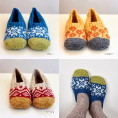 """weaving room shoes"""