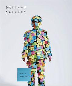【感慨深い】新聞広告クリエーティブコンテストの歴代受賞作品が素敵(7枚) | COROBUZZ