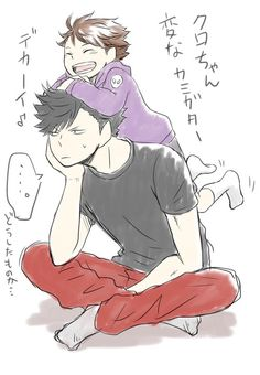 Precious Oikawa and Kuroo