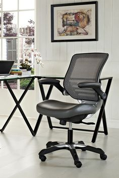 Edge Gray Office Chair with Leatherette Seat