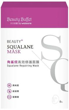 Hyaluronan Hydrating And Moisturizing Invisible Facial Mask 8pcs Frank my Scheming