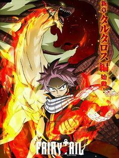 Nueva portada de la pagina Oficial del Anime!!!
