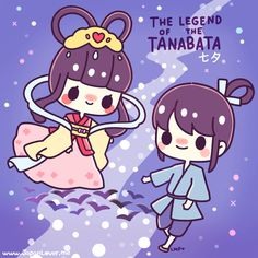 ♡ The Legend of the Tanabata ♡ Story here: www.facebook.com/JapanLoverMe Sharing the Worldwide JapanLove ♥ www.japanlover.me ♥ www.instagram.com/JapanLoverMe Art by Little Miss Paintbrush ♥