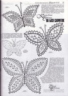 FREE DIAGRAM ~ butterfly