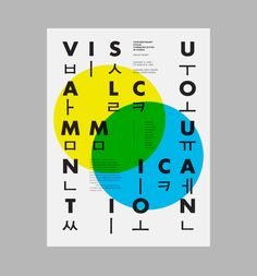 Visual Communication - Art & Design by D. Kim