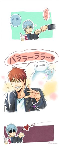kuroko no basket | six hero (my heart) - so cute, i'm crying
