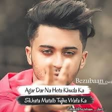 #Anamiya_khaN Ego Quotes, Swag Quotes, Hurt Quotes, Life Quotes, Funny Quotes, Qoutes, Broken Love Quotes, Love Quotes In Hindi, Best Love Quotes