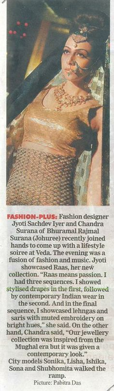 THE TELEGRAPH(t2) 22nd Jan-2014 (pg15)