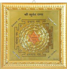 Shiva Parvati Images, Lakshmi Images, Tantra Art, Hindu Worship, Shri Yantra, Indian Philosophy, Ganesh Wallpaper, Hindu Dharma, Lord Krishna Wallpapers
