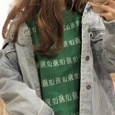 aesthetic jumper, green outfit, green clothes, boogzel apparel, aesthetic clothes, tumblr clothes outfit, aesthetics, pale grunge