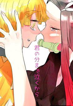 Imágenes random de Kimetsu no Yaiba - Zenitsu x Nezuko - Страница 3 - Wattpad Manga Anime, Anime Art, Demon Slayer, Slayer Anime, Anime Angel, Anime Demon, Shingeki No Bahamut, Demon Hunter, Anime Love Couple