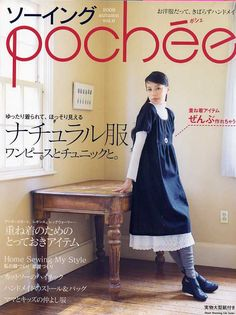 Pochee is a wonderful Japanese sewing magazine. The clothing ideas are awesome, and the layouts have a really beautiful aesthetic.