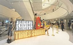 We Dare You To Shop With 99,999      Other People At Forever 21